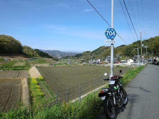 kaidannfudou-r704-019b