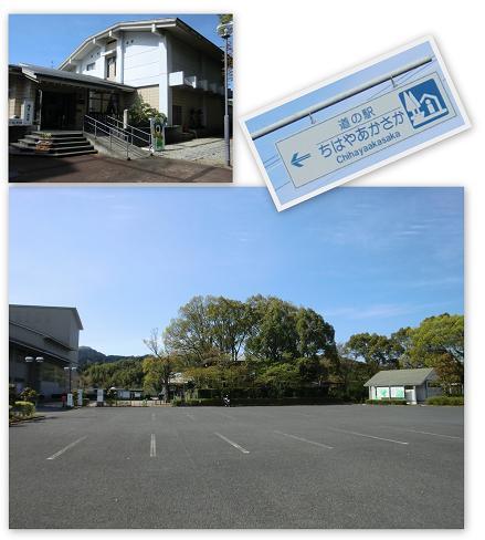 kaidannfudou-r704-020b