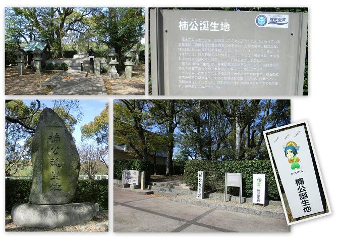 kaidannfudou-r704-021b