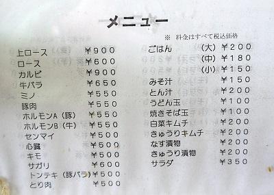 kamehati-sekijyuku1302-005b.jpg