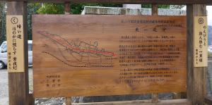 kamehati-sekijyuku1302-013b-samneiru.jpg