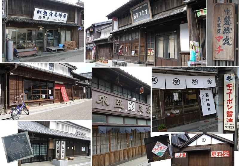 kamehati-sekijyuku1302-016b.jpg