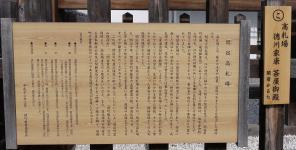 kamehati-sekijyuku1302-018b-samneiru.jpg