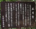 kasagidera1303-016b.jpg