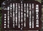 kasagidera1303-044b.jpg