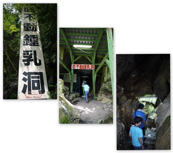 menfudou1207-009b