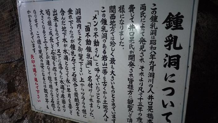 menfudou1207-010b