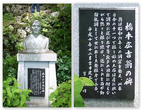 menfudou1207-013b