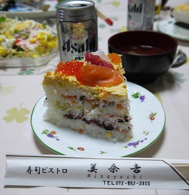 minayosi-003b