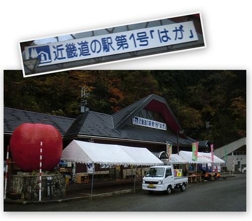 mitinoekihyougoseibu1211-008b.jpg