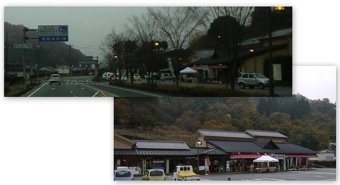 mitinoekihyougoseibu1211-012b.jpg