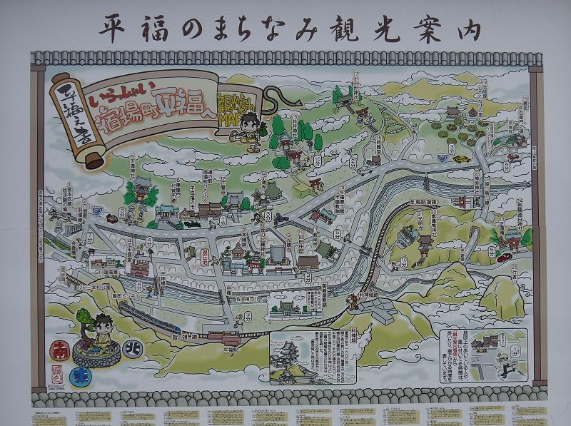 mitinoekihyougoseibu1211-013b.jpg