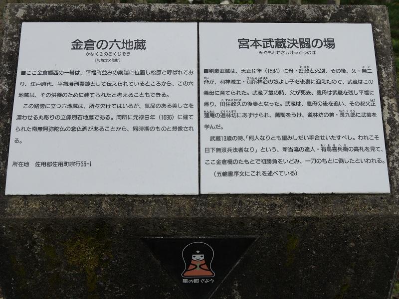 mitinoekihyougoseibu1211-016b.jpg