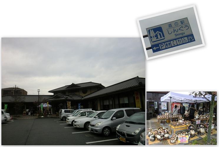 mitinoekihyougoseibu1211-021b.jpg