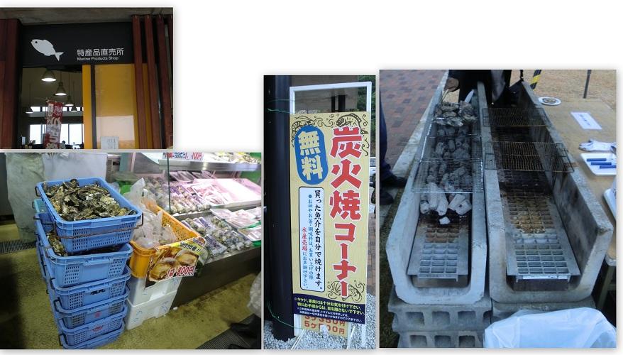 mitinoekihyougoseibu1211-024b.jpg