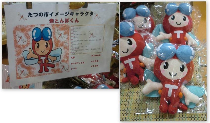 mitinoekihyougoseibu1211-025b.jpg