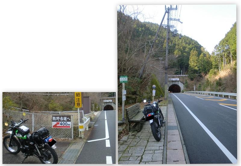 mitinoekinotabiwakayama-1212-009b.jpg
