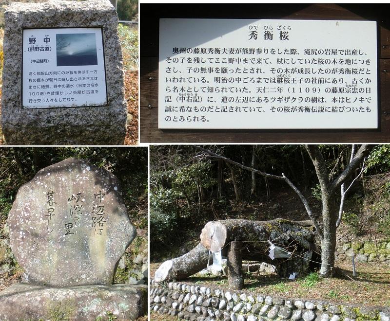 mitinoekinotabiwakayama-1212-012b.jpg