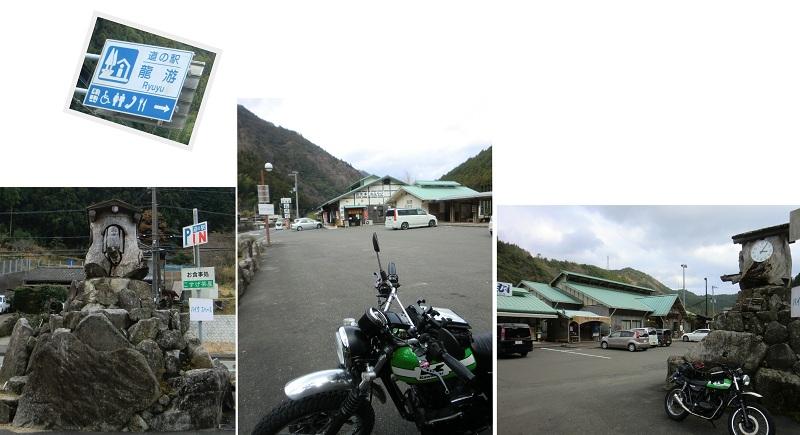 mitinoekinotabiwakayama-1212-025b.jpg