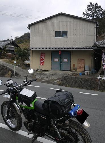 ra-mensouko1301-001b.jpg