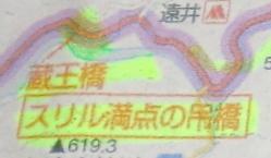 ryuujinn120512-221b