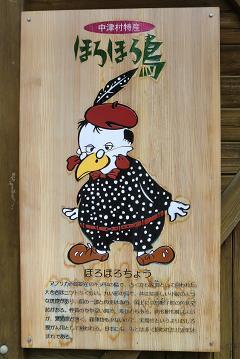 sirasakikaigan120504-014b