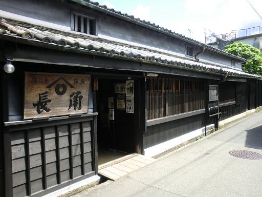 yuasa120504-006b