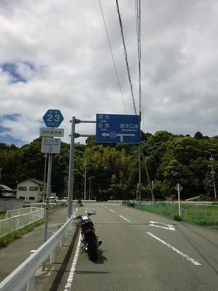 yuasa120504-017b
