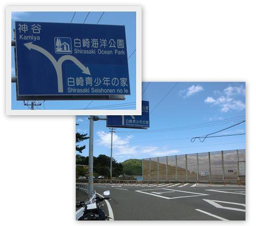 yuasa120504-024b