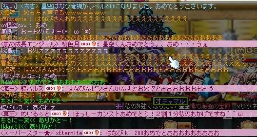 Maple130205_200510.jpg