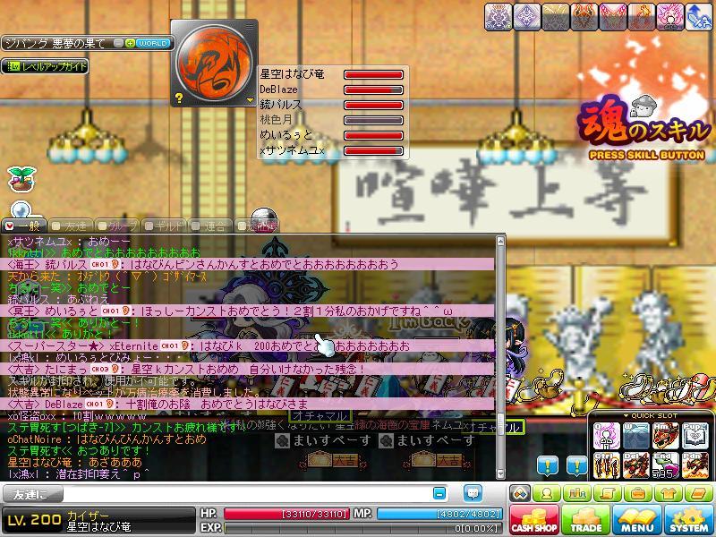 Maple130205_200512.jpg