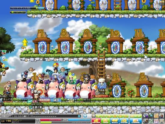 Maple121013_155959_convert_20121013164847.jpg