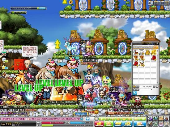 Maple121013_160844_convert_20121013164914.jpg