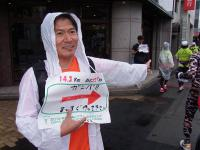 BL121007夢舞い6-7RIMG0410