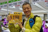 BL121124大阪マラソン受付2DSC00498
