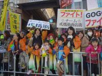BL121125大阪マラソン2-5RIMG0028