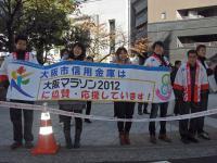 BL121125大阪マラソン7-4RIMG0140