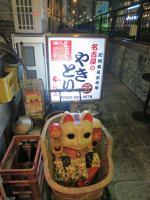 BL121207堀川夜景1IMG_0702