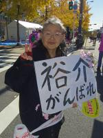 BL121125大阪マラソン12-1RIMG0222
