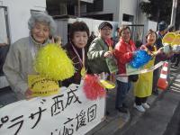 BL121125大阪マラソン12-4RIMG0227