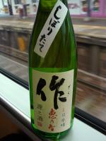 BL130201津駅から乗車2RIMG0405