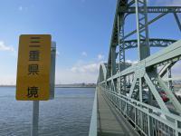 BL130211名古屋~枚方2-1IMG_0017