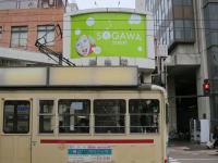 BL130215富山市街4IMG_0230