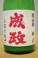 BL130223富山の酒4IMGP0077