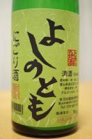 BL130223富山の酒1IMGP0067