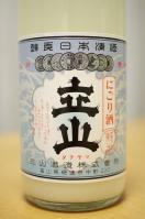 BL130223富山の酒2IMGP0072