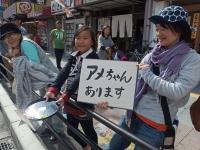 131027大阪マラソン16-3PA270322