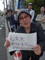 131027大阪マラソン16-7PA270334