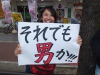 BL131027大阪マラソン18-2PA270362