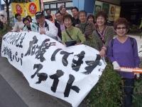 BL131027大阪マラソン21-2PA270415